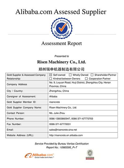 RISEN MACHINERY system | RISEN MACHINERY CMS